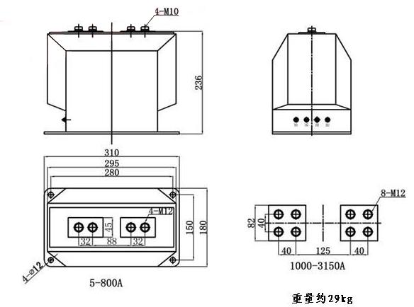 LZZBJ9-10C2电流互感器外形尺寸