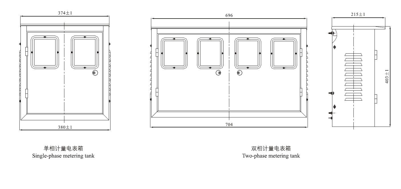 10户外高压电力计量箱电表外形图