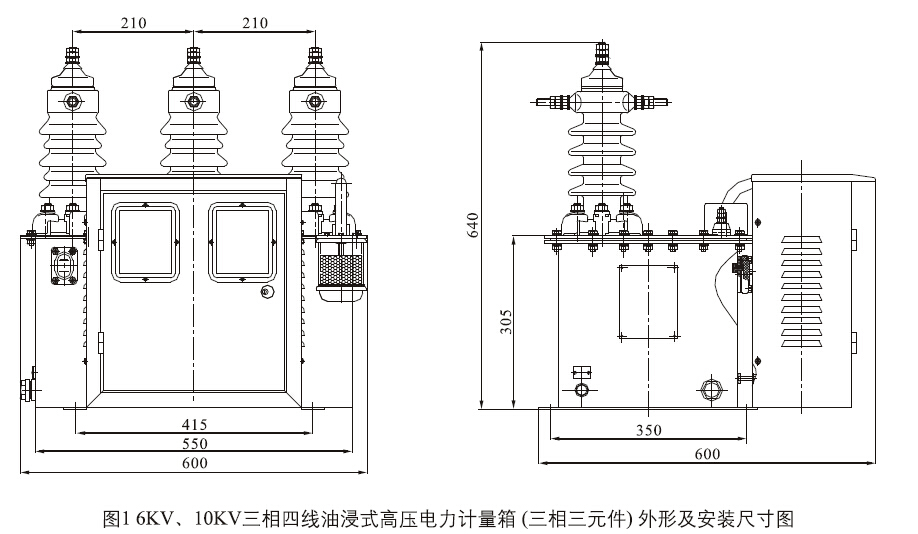 JLS-6.10.35高压电力计量箱双变比接线图