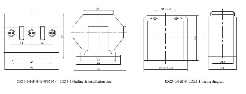 JDZ1-1电压互感器,JDZ2-1电压互感器,JDZ3-1电压互感器的外形尺寸