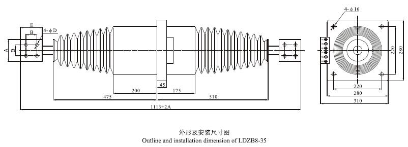 LDZB8-35户外电流互感器外形尺寸