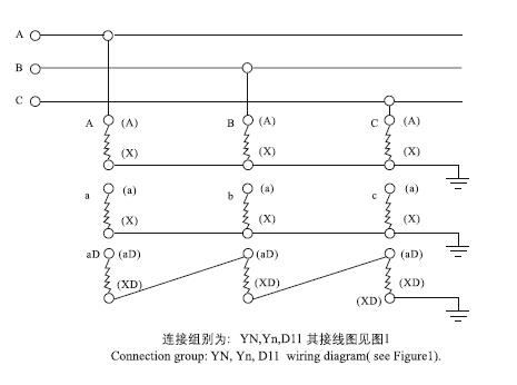 10电压互感器(户内型)接线图