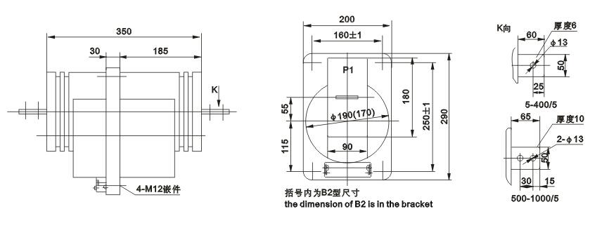 LFZB9-10电流互感器外形尺寸