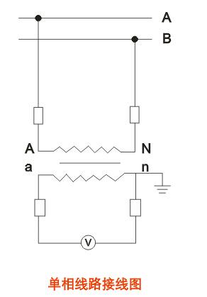 10(w)电压互感器接线