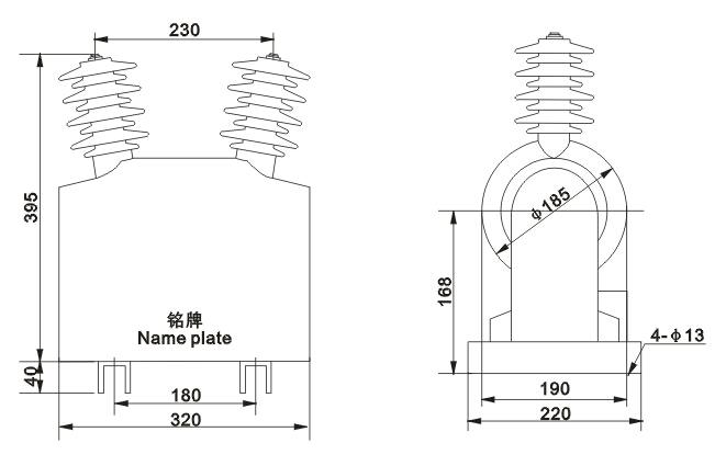 《高压并联电容器用放电