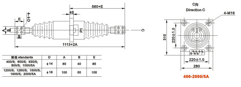 LDZB7-35型电流互感器外形尺寸